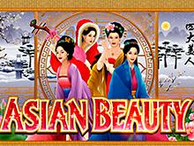 Asian Beauty играть на деньги в казино Эльдорадо