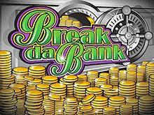 Break Da Bank играть на деньги в казино Эльдорадо