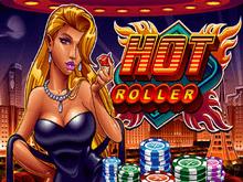 Hot Roller играть на деньги в Эльдорадо