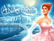 The Lost Princess Anastasia играть на деньги в Эльдорадо