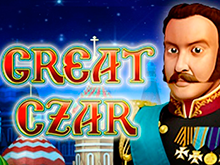 The Great Czar Слот